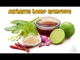 Arthritis Home Remedies That Work | Best Health and Beauty Tips | Lifestyle