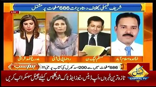 News Headlines 14 November 2016, Analysis Imran Khan Submit Documents in Court on Panama Issue