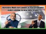 PM Narendra Modi | Barack Obama |  Joint press conference | PMO India USA OCT 2014
