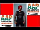 Aam Aadmi Party Punjab 86 Main Leaders Leaved The Party Attack On Kejriwal Sanjay Singh
