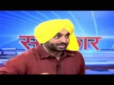 Bhagwant Mann on Indian Politics Attack On Rahul Gandhi Congress Party Akali Dal