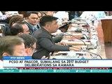 PCSO at PAGCOR, sumalang sa 2017 budget deliberations sa Kamara