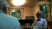 Hayao Miyazaki Upcoming Ghibli Film 2019 - Everything We Know So Far - TRENDING IN JAPAN