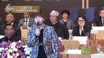 JANG KEUN SUK [FULL] QIY REPORT (ONLY JKS PART) 2016 14.11.2016