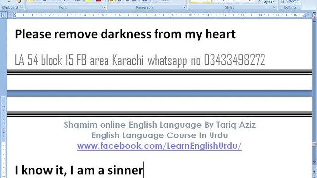 5 Best Hamd,Naat and Manqabat In English with urdu translation