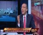 عبد الرحيم على لخالد صلاح: المشير أسدل الستار على المسرحية التي افتتحها بنزوله للميدان