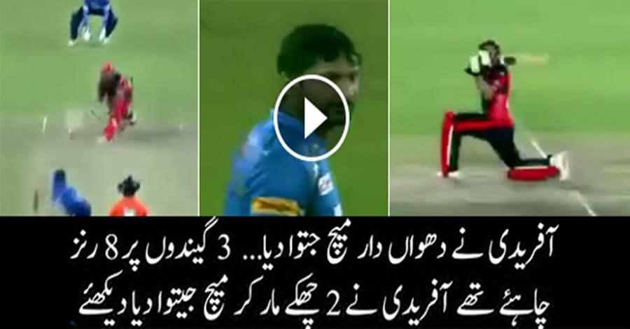 Shahid Afridi Finished Match in Style with 2 Great Sixes