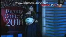 Sahir Lodhi K Show Main Kia Ho Raha Hy