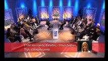 Γραμματικάκης - Ανδρουλάκης: Εκπομπή από Βρυξέλλες για το μέλλον των μαθητών της άγονης Ελλάδας