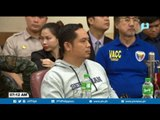 Balitang Trending: Jaybee Sebastian, humarap sa pagdinig ng kamara kaugnay sa drug trade sa NBP