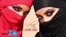 Naya feat. Κατερίνα Στικούδη - Οξυγόνο (Ο2) | Naya feat. Katerina Stikoudi - Oxigono (O2) (New 2016 / Teaser)