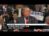 미국 45대 대통령 당선인 '도널드 트럼프'_채널A_뉴스TOP10