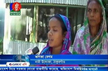 Bangla news today 13 November 2016 Bangladesh latest bangla tv news