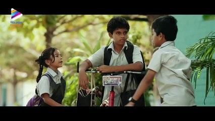 Latest Telugu Movie Trailers 2016   Taarajuvvalu Movie Teaser   Taara Juvvalu   Telugu Filmnagar