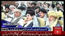 News Headlines Today 16 November 2016, Top News Headlines Pakistan 8AM