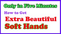 How to Get Soft Hands in minutes ,  Hand care tips ,  Beautiful Soft Hands ,  Get Fairer Hands ,