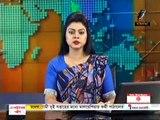 Latest English Bangladesh News Paper 16 November 2016 Bangla