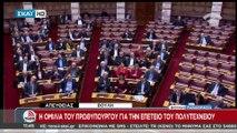 Ομιλία Αλέξη Τσίπρα στη Βουλή για το Πολυτεχνείο