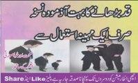 Remedy To Increase Height | Naturally Qad Barhane Ki Tips