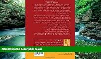 Books to Read  al-Aqsam al-fa ilah : bina  thaqafat al-tamayyuz wa-ta zizuha fi al-baramij