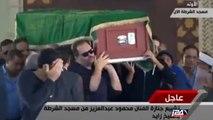 Décès de M. Abdel Aziz : le deuil en Egypte ... et en Israël - I24News Orient - 17/11/2016