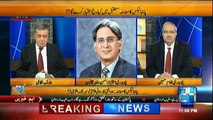 I don't accept Judges' argument, If they want to save Nawaz Sharif there are other way too - Aitzaz Ahsan
