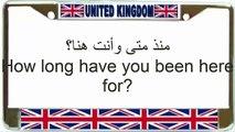 تعلم اللغة الانجليزية - الدرس 3 التعارف _ Learn english conversation lesson 3 Greetings