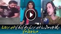 Khwaja Sara Tells What Jajja Did With Them And Gets Emotional