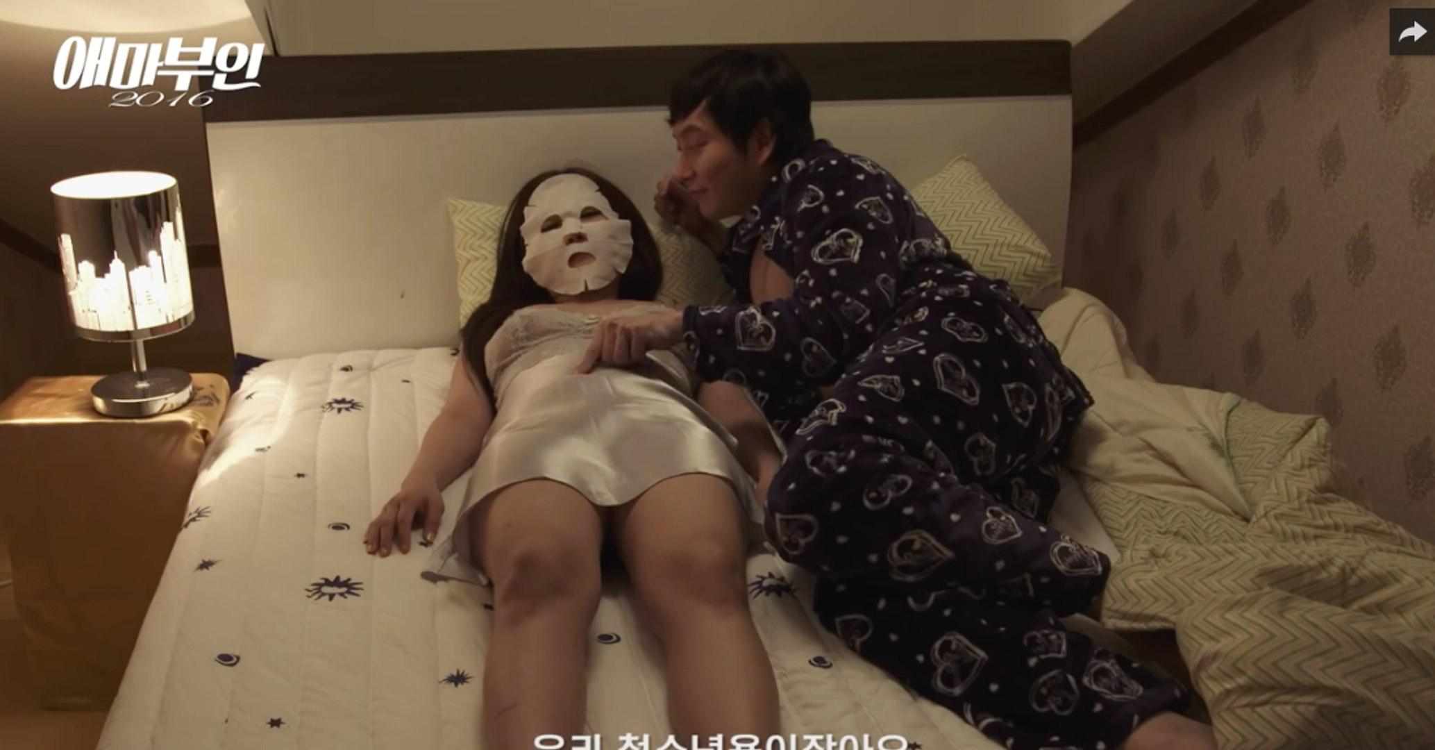 Korean Movie 애마부인 2016 (Madame Aema 2016, 2016) 예고편 (Trailer)