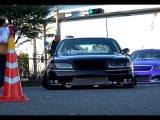 Japanese VIP CAR Style de voiture de remodelage japonais