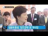 청와대, CJ E&M 경영 압박 의혹 포착_채널A_뉴스TOP10