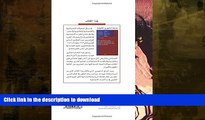 FAVORITE BOOK  Mudawwanat al-Sanhuri al-qanuniyah  nushu  al-qanun al-madani al- Arabi al-mu asir
