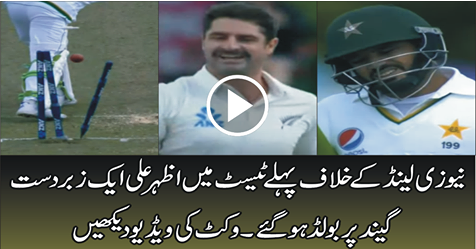 Azhar Ali wicket, Pakistan VS New Zealand, 1st Test 2016