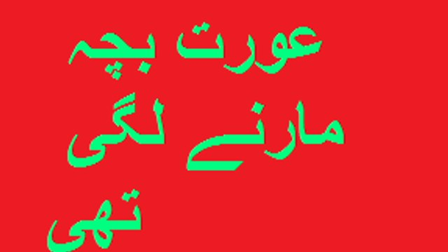 pakistani dramas indian dramas films pakistani songs  stage shows bin roey drama sanaam drama dewana drama rahat fath ali khan pakistani anchor neews chy wala news geo news ary news geo head lines new songs2016 old songs