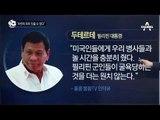 두테르테 중국 도착…동남아 질서 '요동' _채널A_뉴스TOP10
