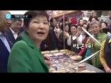 朴 대통령 구미 방문…외국 투자유치 강조 _채널A_뉴스TOP10