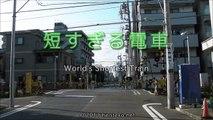 Voici le plus petit train du monde au Japon... Concentrez-vous ça va vite