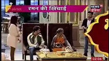 Shadi Hui Pakki _ Pardes Mein Hai Mera Dil 19th November 2016 News ( 240 X 426 )