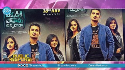 Ekkadiki Pothavu Chinnavada Movie Public Response / Review | Nikhil | Hebah Patel | Nandita Swetha