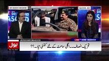Nawaz Sharif Is Not Happy With General Raheel Popularity - Dr. Shahid Masood