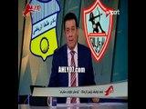 شاهد أحمد توفيق بيمرمط مرتضى منصور على الهو�