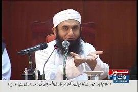 Maulana Tariq Jameel Bayan on Birth Of Human Maula