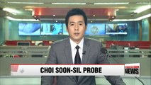 Prosecutors announce interim results on ongoing Choi Soon-sil probe