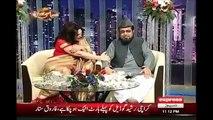 Mufti Saab ki Khawaja sara Kay Sath nazeba baten-Pakistani Khawaja Sara and Mufti