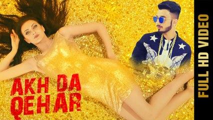 AKH DA QEHAR (Full Video) || PARM KANG || DESI CREW || Latest Punjabi Songs 2016 || AMAR AUDIO