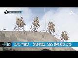 청년독립군, 안중근 의사 내세워 신입회원 모집_채널A_뉴스TOP10