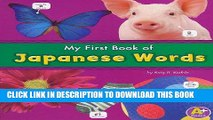 Best Seller My First Book of Japanese Words (Bilingual Picture Dictionaries) (Multilingual