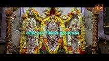 Kapus Kondyachi Goshta THEATRICAL #1