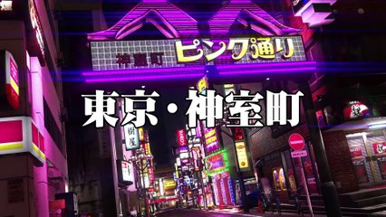 Bande annonce mini jeux de Yakuza 6: The Song of Life