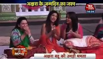 KAALI RAGINI KI ENTRY Yeh Rishta Kya Kehlata Hai 20th November 2016 News ( 240 X 416 )